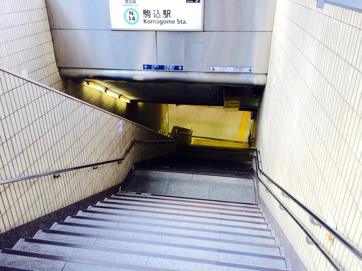 駒込駅で撮影しました。