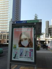 「プレッソイン新宿前」バス停留所