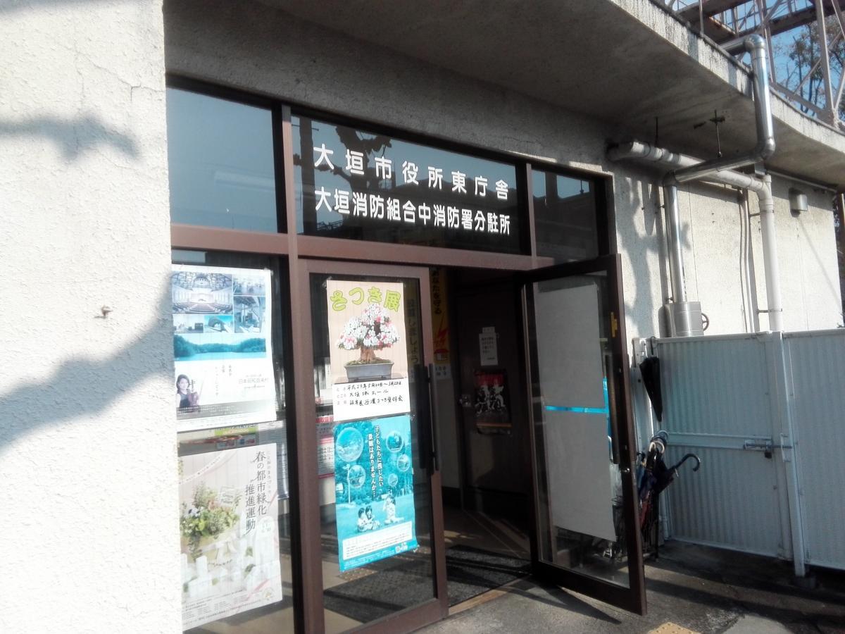 東庁舎入口