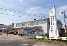 稲沢郵便局
