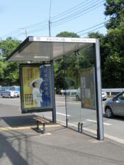 「メルシャン前」バス停留所