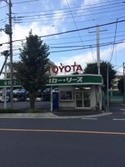 トヨタレンタリース埼玉南浦和駅西口店