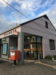 浜松上島郵便局