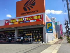 オートバックス刈谷店