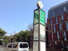 「東大赤門前」バス停留所
