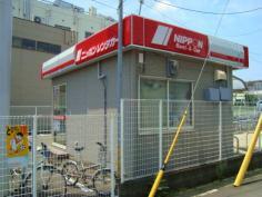 ニッポンレンタカー長津田駅前営業所