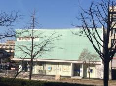 瀬戸信用金庫 車道支店