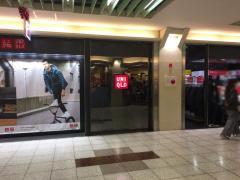 ユニクロ名古屋エスカ店