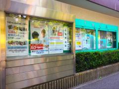 横浜YMCA学院専門学校
