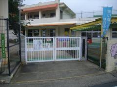 温品保育園