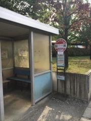 「東北中央病院」バス停留所