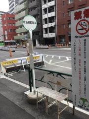「牛込柳町駅前」バス停留所