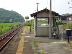 伊勢八太駅