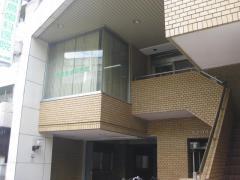 久留島歯科医院