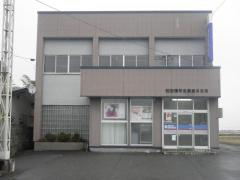 秋田信用金庫脇本支店