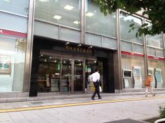野村證券株式会社 広島支店