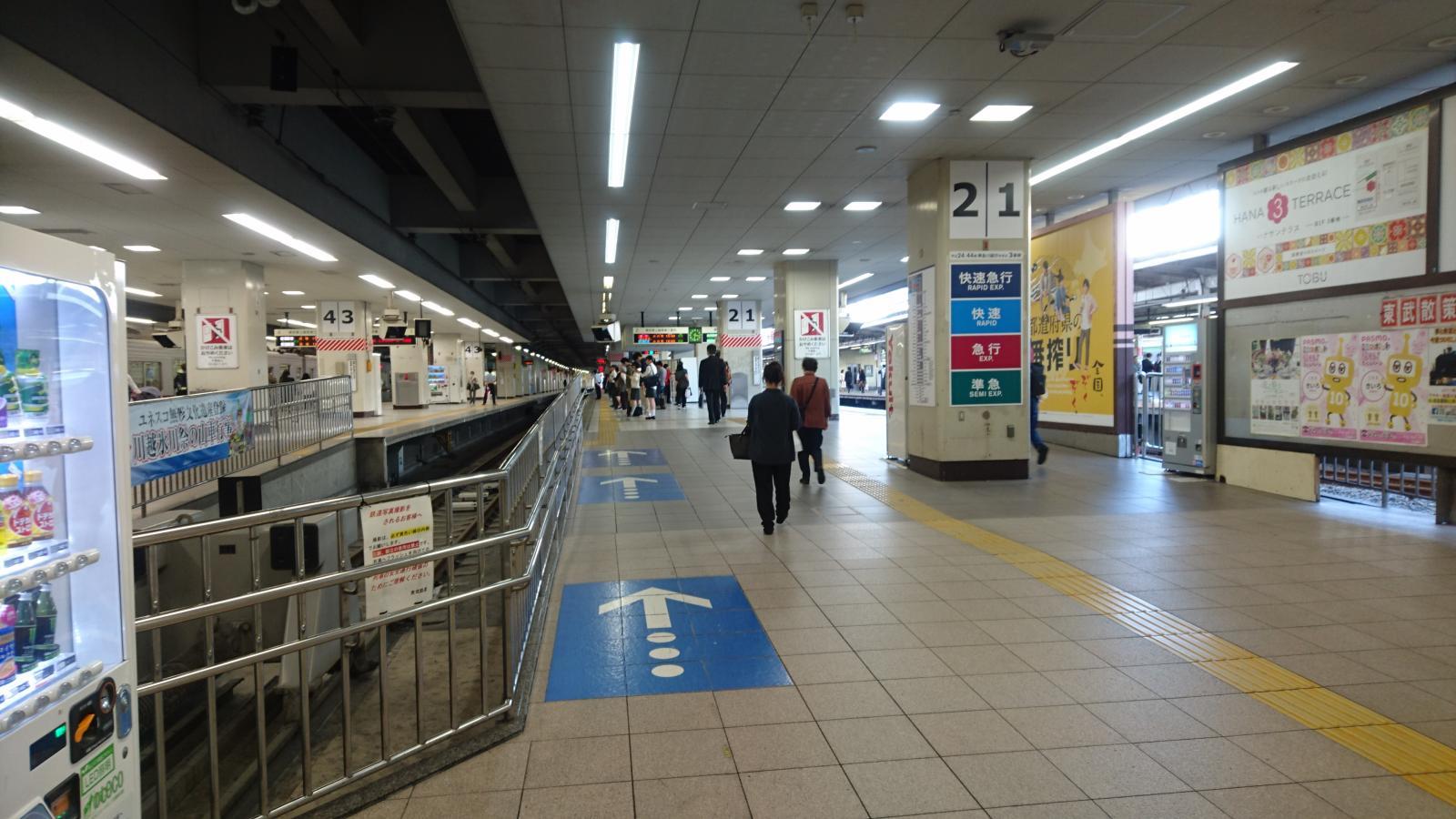 東武東上線池袋駅です。
