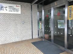 秋田銀行大館支店