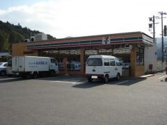 セブンイレブン佐賀山内バイパス店