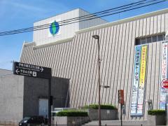 伊勢市観光文化会館