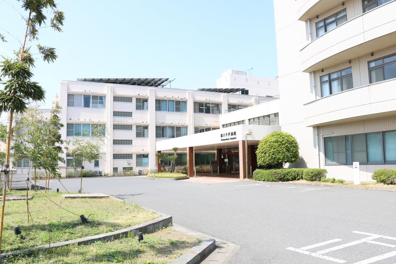 「新八千代病院(千葉県八千代市米本2167)」の画像検索結果