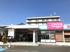 マックスバリュEX磐田見付店