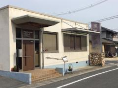 黒住歯科中仙道診療所