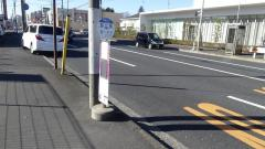 「都公園」バス停留所