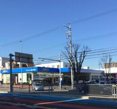 ネッツトヨタ東海岡崎中店