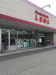 ファッションセンターしまむら広畑北野店