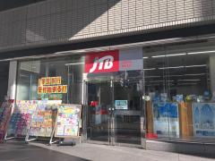 JTB静岡店