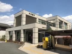 大光銀行川口支店