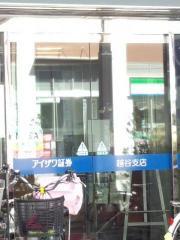 藍澤證券株式会社 越谷支店