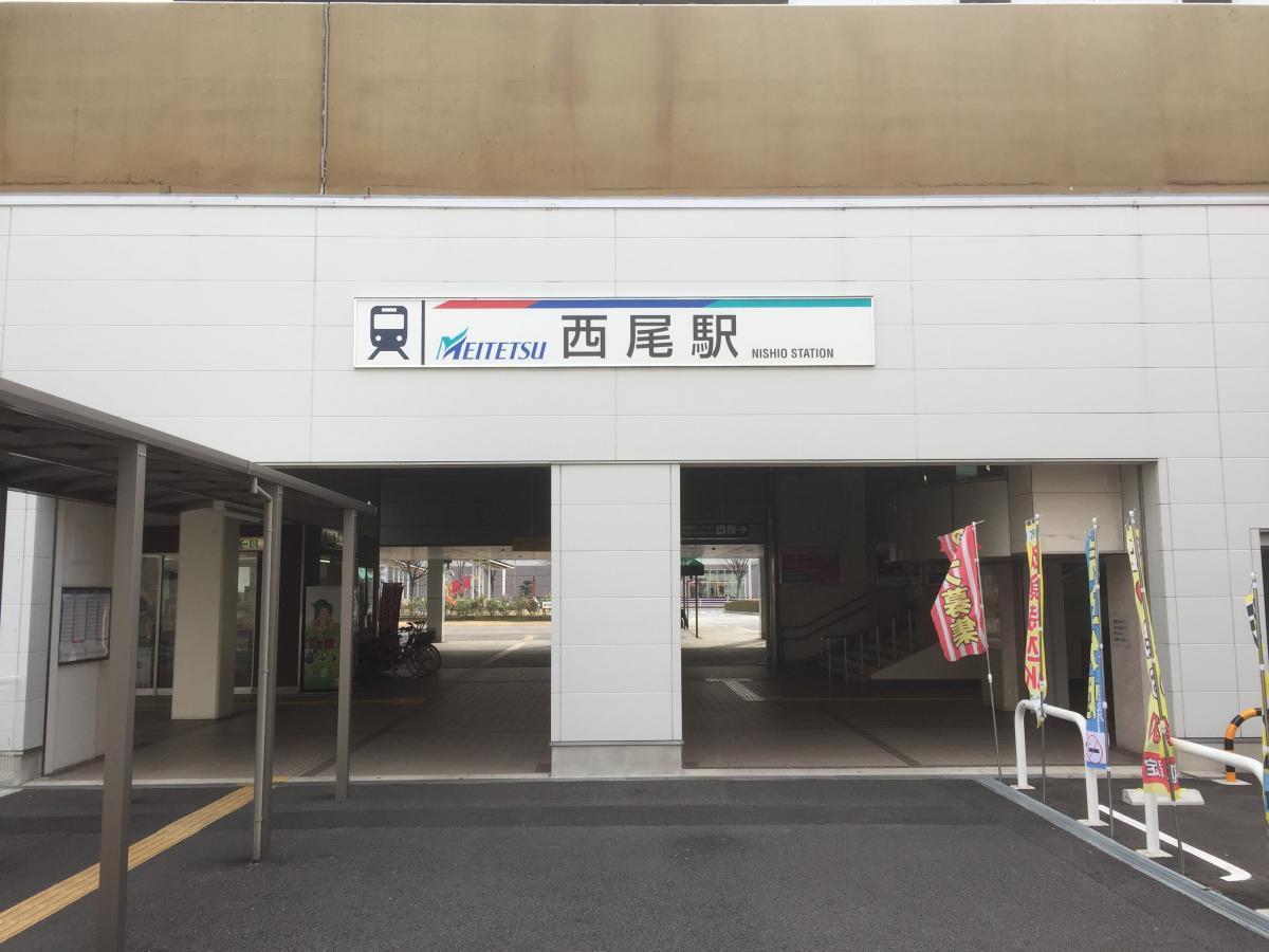 西尾駅の外観