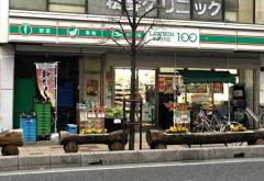 ローソンストア100草加松原団地駅前店