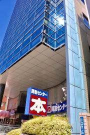 ブックオフ浅草稲荷町店