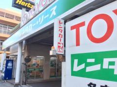 トヨタレンタリース愛知名古屋新幹線口店
