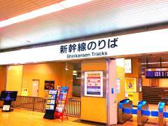 「岐阜羽島」バス停留所