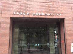 西日本新聞社北九州本社