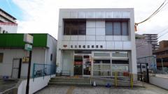 名古屋植田郵便局
