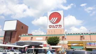 山陽マルナカ笠岡店