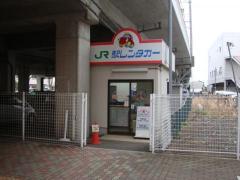 駅レンタカー茂原駅営業所