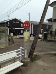「青葉台」バス停留所