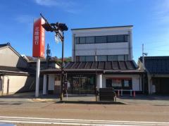 北陸銀行東金沢出張所