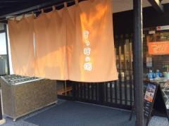 尾道平原温泉 ぽっぽの湯