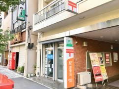 本駒込二郵便局