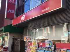 JTB首都圏 トラベランド日吉駅前店