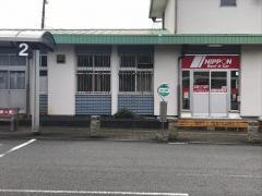 ニッポンレンタカー東武鬼怒川温泉駅前営業所