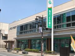 埼玉りそな銀行飯能支店