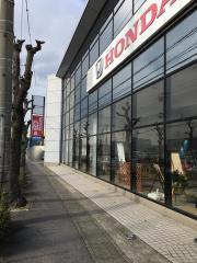 Honda Cars愛知安城今池店